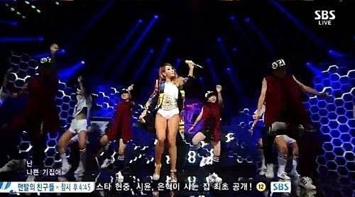 韩国女星CL舞台装尺度大 下衣失踪只穿内裤登台-第6张图片-梦月快巴