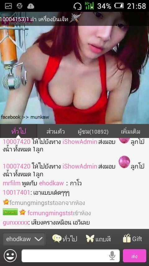 衣服都快崩开了!泰国最胸女主播大尺度直播-第2张图片-梦月快巴